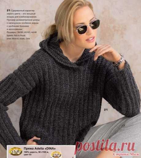Пуловер в спортивном стиле - Вязание - Страна Мам