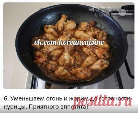 데리야끼 닭봉조림 (Терияки Дакбонг Чорим) - куриные голени в соусе терияки