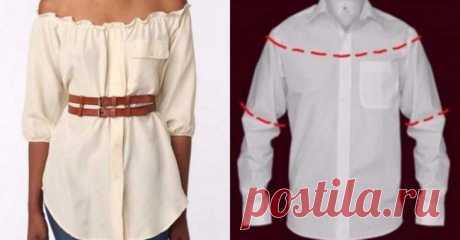 Стильные блузки из старой мужской рубашки Сегодня мы хотим поделиться с Вами интересными идеями по переделке мужских рубашек в стильные женские вещи.