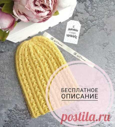 Шапочка бини с ажурной резинкой, бесплатное описание, Вязание для женщин