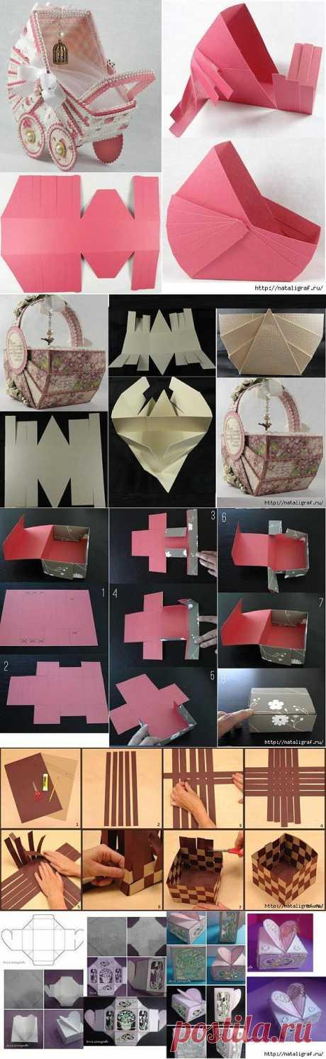 Коробочки. Бумажные.