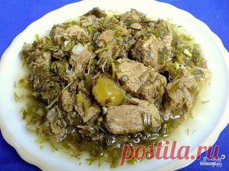 Чакапули со свининой - пошаговый рецепт с фото на Повар.ру