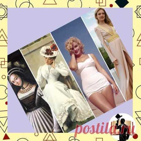 Как менялись эталоны женской красоты. Стереотипы разных эпох