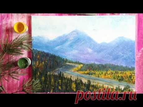 Рисуем дорогу в горах гуашью - YouTube
