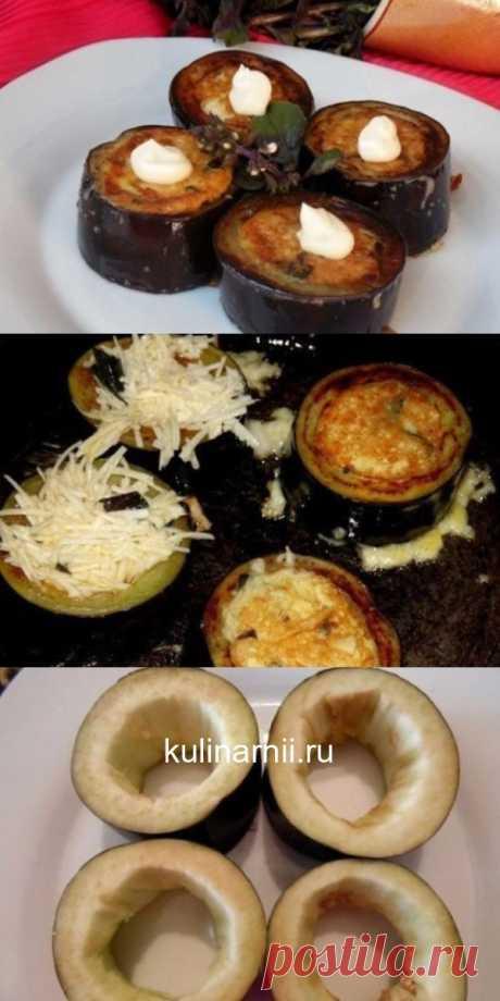 """Ароматная закуска из баклажанов """"Бомбочки""""."""