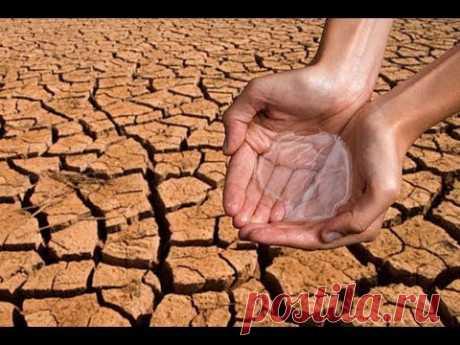 Национальная безопасность |  Войны за воду