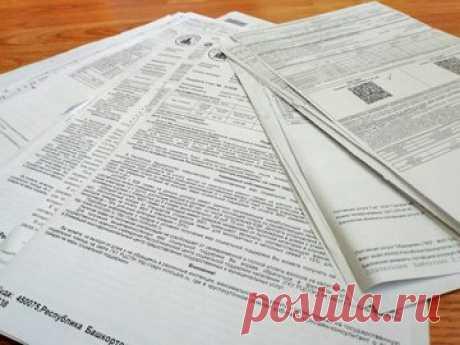 Какими цифрами удивят жителей Башкирии новые квитанции ЖКХ в августе? – UfacityNews.ru