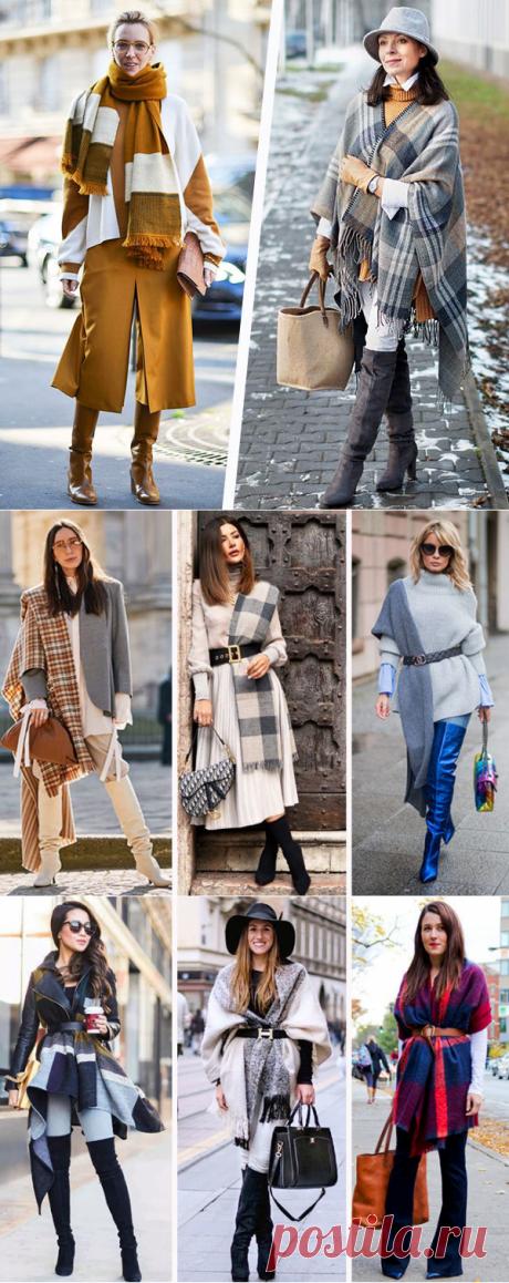 Как носить палантин: 5 способов сделать образ элегантным - Я Покупаю