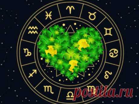 Как стать удачливее поЗнаку Зодиака: советы астрологов накаждый день Советы астрологов касательно вашего Знака помогут вкорне изменить свою жизнь. Вот только просто так удача вруки неприлетит. Чтобы стать удачливее иуспешнее, важно следовать определенным правилам.