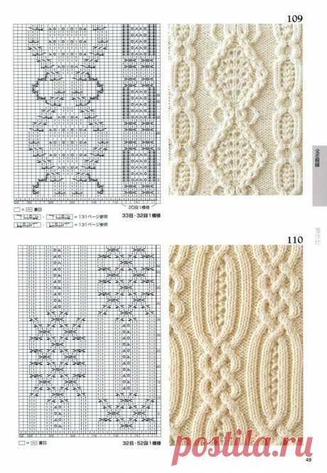 Móvil LiveInternet el Libro: «Knitting Pattern Book 260 by Hitomi Shida» | TVORYU - el diario TVORYU |
