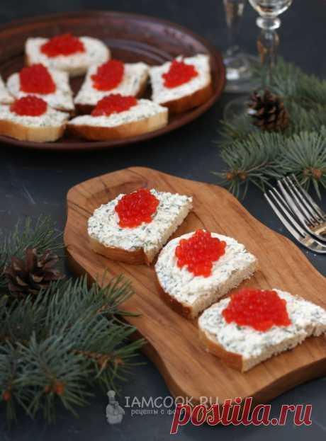 Бутерброды с красной икрой и сыром фета — рецепт с фото на Русском, шаг за шагом. Вкусные бутерброды с красной икрой и сыром фета для праздничного стола. #рецепт #бутерброды #бутербродики #закуска #закуски #закусочки #рецепты