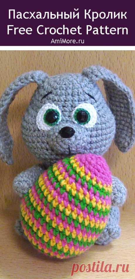 PDF Пасхальный кролик крючком. FREE crochet pattern; Аmigurumi animal patterns. Амигуруми схемы и описания на русском. Вязаные игрушки и поделки своими руками #amimore - заяц, зайчик, пасхальный кролик, зайчонок, зайка, крольчонок к Пасхе.