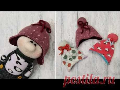 Как сделать шапочку для куклы за 15 минут