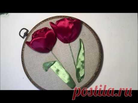 Тюльпан вышитый лентами / Ribbon embroidered Tulip