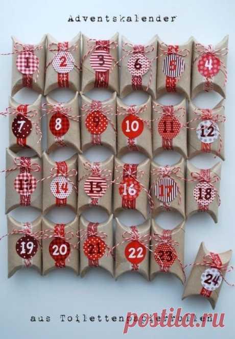 Календарь с подарками из картонных втулок — Поделки с детьми