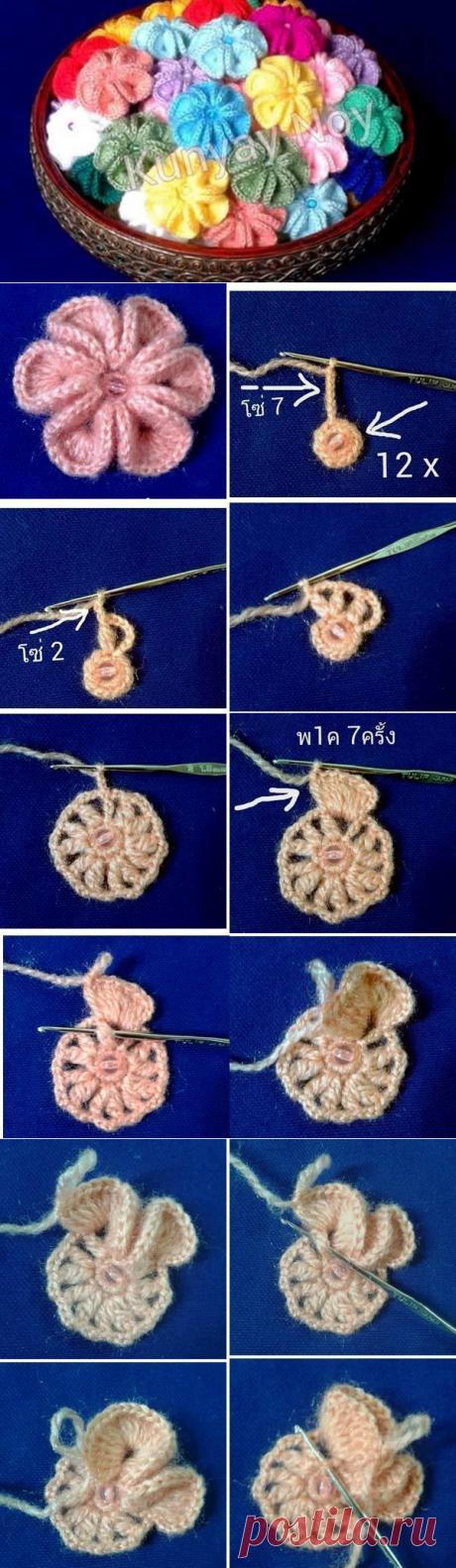 Объемный цветок крючком — DIYIdeas