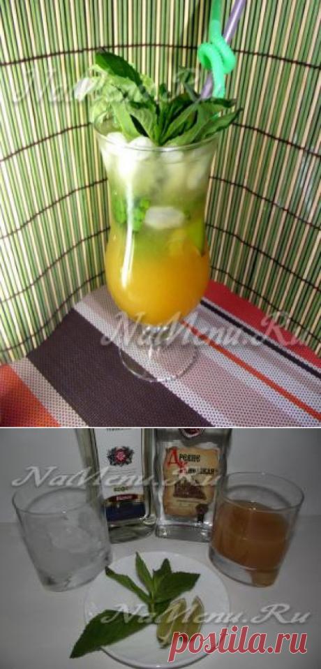 Домашний алкогольный коктейль