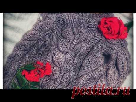"""Красивый детский свитер с элементом """" Листья на ветке """"Мк 2 часть"""