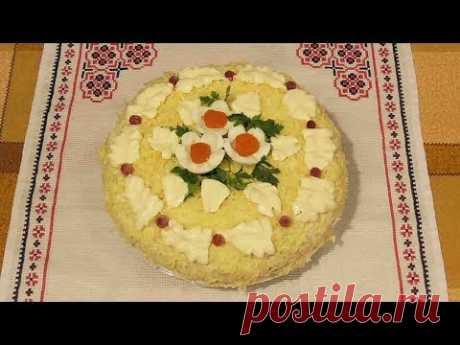 Селёдочный торт/Торт з оселедця/Праздничные блюда/Холодные закуски/Рецепт блюда.