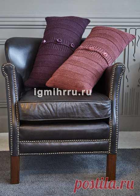 Чехол для прямоугольной подушки. Вязание спицами со схемами и описанием