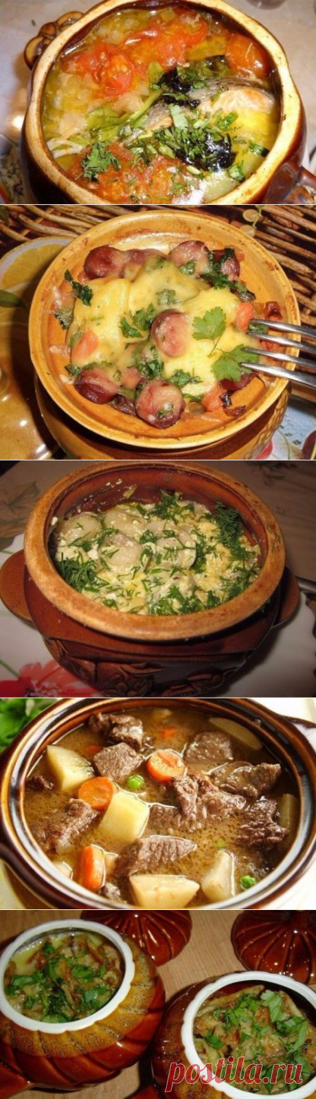Обалденные блюда в горшочках: топ - 10 рецептов.