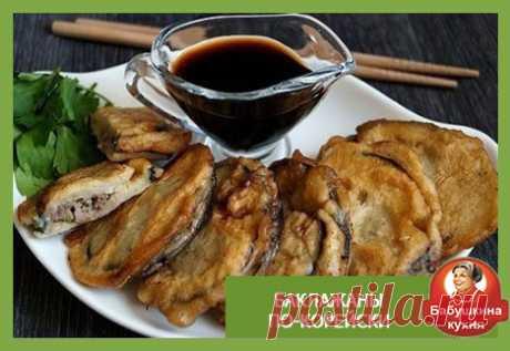 Баклажаны с мясом: необычный рецепт по-корейски