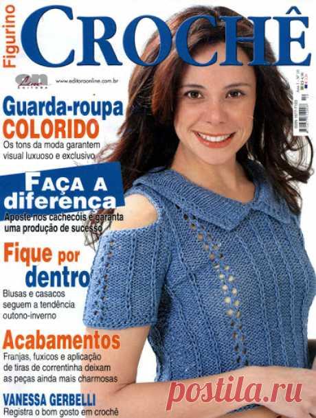 Figurino Croche 10 - Elena Molchanova - Веб-альбомы Picasa