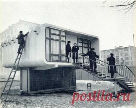 Como se veía la villa-bloque de cinco pisos
