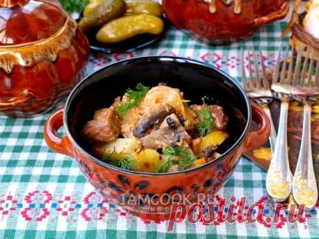 Жаркое с грибами в горшочках — рецепт с фото пошагово. Как приготовить мясо с грибами в горшочках?