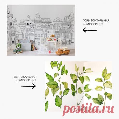 5 ДЕКОРАТИВНЫХ ПРИЕМОВ Как визуально изменить площадь помещения | flqu.ru - квартирный вопрос. Блог о дизайне, ремонте