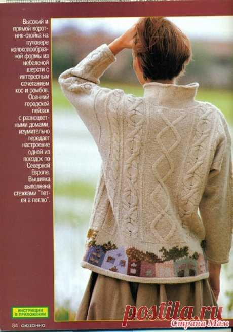 свитер домики: фотография в альбоме Пальто в технике Энтерлак (домики, печворк) - Страна Мам