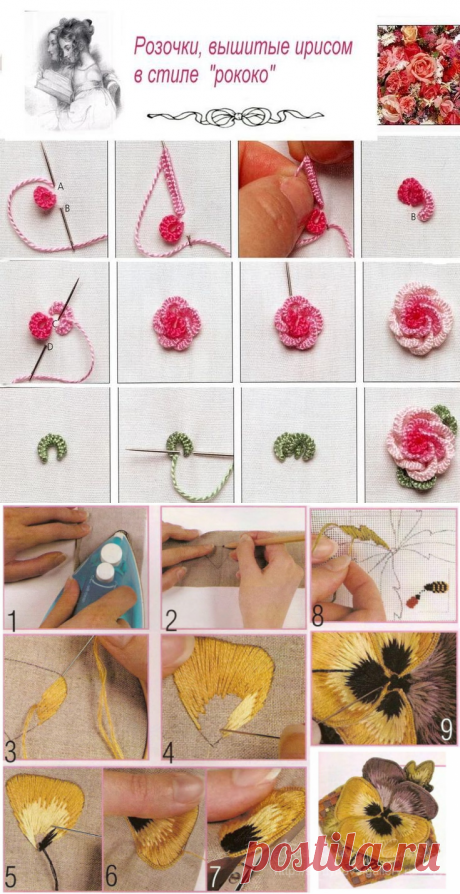 Как сделать объемную вышивку — Сделай сам, идеи для творчества - DIY Ideas