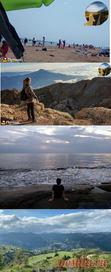 Интерес россиян к отдыху в Дагестане. Что я увидел. | Путник_ | Яндекс Дзен
