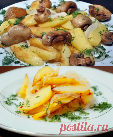 Картофель, жареный с луком: 5 несложных рецептов