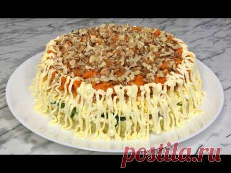"""Очаровательный Салат """"Старая Гавань"""" с Печенью Трески!!! / Праздничный Салат / Old Harbor Salad"""