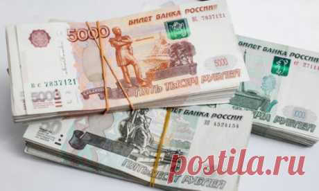 Единовременные выплаты пенсионерам 1953-1967 года рождения. На что можно рассчитывать :: Омск :: RusNews