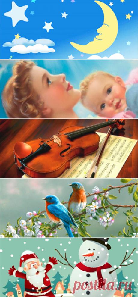 Коллекция детских песен. Песенки онлайн