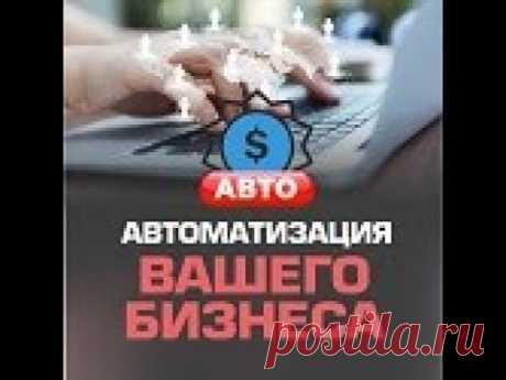 Авто МЛМ - YouTube