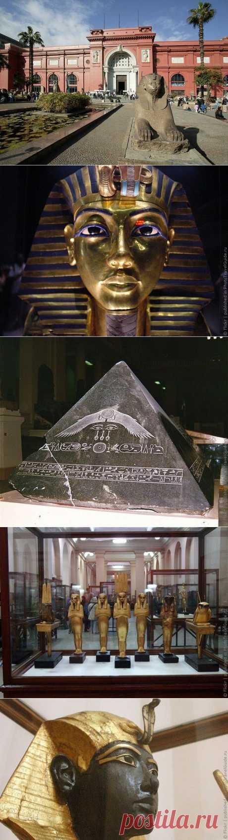Египетский музей в Каире, фото и экспонаты музея в Каире