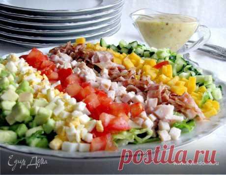 Кобб салат рецепт 👌 с фото пошаговый | Едим Дома кулинарные рецепты от Юлии Высоцкой