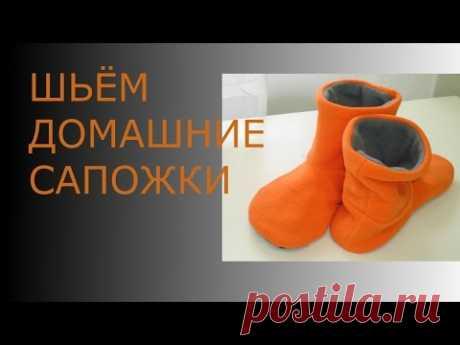 SHM DE CASA SAPOZHKI\/\/HOME sew boots\/\/
