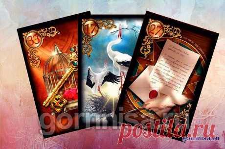 Золотые мечты Ленорман - расклад на ближайшие дни - ГОРНИЦА Золотые мечты Ленорман - расклад на ближайшие дни. В раскладе - карты Золотые мечты Ленорман (Gilded Reverie Lenormand). Задайте свой вопрос