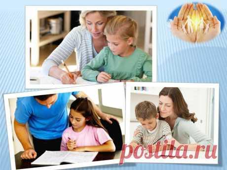 5 способов сделать школьные каникулы ребенка продуктивными не только для отдыха, но и его разностороннего развития | Семейный психолог | Яндекс Дзен