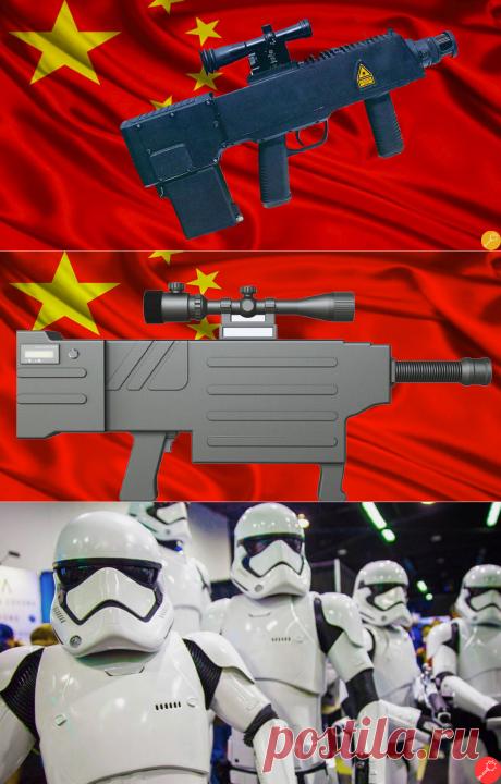 Оружие будущего из Китая, поджигающие одежду