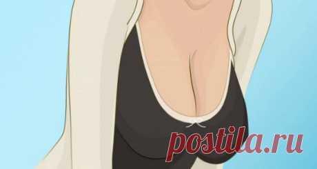 Женщина не носила бюстгальтер некоторое время.Спустя несколько недель она не могла поверить, как изменились ее груди! - Полезные советы красоты