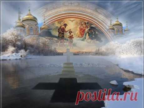 Традиции, обряды и ритуалы на Крещение   Женские секреты Христианское таинство погружения в воду, означающее приобщение к церкви, называется Крещение. Обряды, традиции в этот великий день – 19 января — проходят во всех православных домах, где люди веруют в Бога. На Крещение (другое его название – Богоявление) люди проводят различные ритуалы, чтобы обрести крепость духа и тела. Сегодня узнаем про самые популярные обряды в …