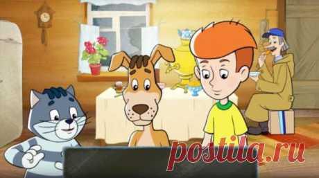 «Почта России» инвестирует 60 миллионов рублей в мультфильм «Простоквашино» . Тут забавно !!!