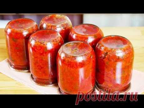 Заправка для борща на зиму С этой заправкой борщ будет готов быстрее и окажется вкуснее. Обязательная к приготовлению заготовка на зиму.  Ингредиенты  Помидоры - 2 кг Перец сладкий - 0,5 кг Перец горький - 1 шт. (по желанию) Лук репчатый - 0,5 кг Морковь - 0,5 кг Свекла - 0,5 кг Масло подсолнечное - 200 мл Зелень - по вкусу Сахар - 1 столовая ложка Соль - 1 столовая ложка Лимонная кислота - 1 чайная ложка