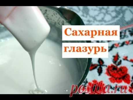 Помадка и глазурь для куличей - 4 рецепта » Женский Мир