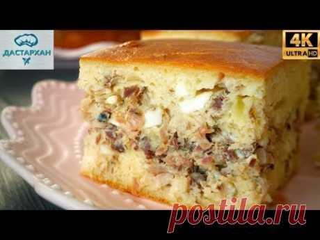 Рыбный пирог по Советски. МАМИН РЕЦЕПТ ☆ Дастархан ☆ Пирог из консерв - YouTube